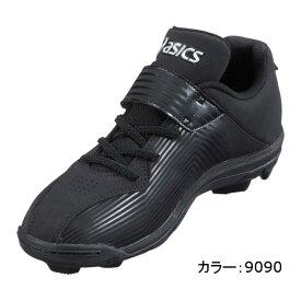 アシックス(asics) スターシャイン S ジュニア用ポイントスパイク (18SS) ブラック×ブラック SFP301-9090