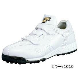 エスエスケイ(SSK) プレスター トレーニングシューズ (18SS) ホワイト×ホワイト SSF5002-1010【特価シューズ】【SALE0124】