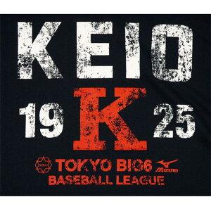 ミズノ(MIZUNO)【東京六大学野球】大学応援メッシュキャップ(立教)帽子(19aw)ネイビーゴールド12JRBW0201