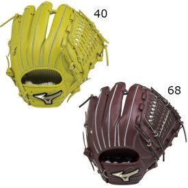 ミズノ(mizuno) グローバルエリート Hselection00 軟式野球 オールラウンド用グラブ (18aw) ナチュラルライム プラムブラウン サイズ10 1AJGR19310-40/40H/68/68H 野球用品