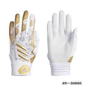 アディダス(adidas) 5T バッティンググラブ 手袋 (19ss) ホワイト×ゴールドメット ftk89-du9685
