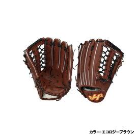ハタケヤマ(HATAKEYAMA) PBW硬式シリーズ 2017 硬式外野手用 グラブ 一般 エコロジーブラウン pbw-7181 野球用品