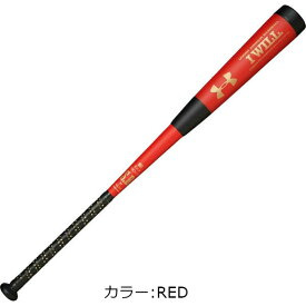 アンダーアーマー(UnderArmour) UA RUBBER BALL CARBON Bats 軟式用FRP製バット 軟式野球用バット (19SS) レッド 83cm 1300726-RED 野球用品