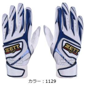 ゼット(zett) 埼玉西武ライオンズ 源田モデル バッティンググラブ (19SS) ホワイト×ネイビー BG466GD-1129