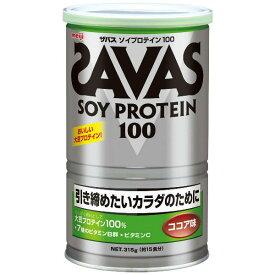 明治(meiji) ザバス ソイプロテイン100 ココア味 15食分 315g (18AW) CZ7445