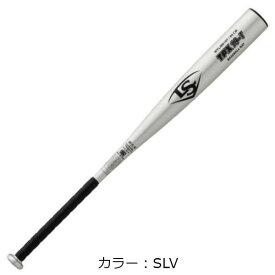 ルイスビルスラッガー(LOUISVILLE SLUGGER) 一般硬式用 金属製 TPX-19T 硬式野球用バット (19SS) 83cm シルバー WTLJBB19T-SLV