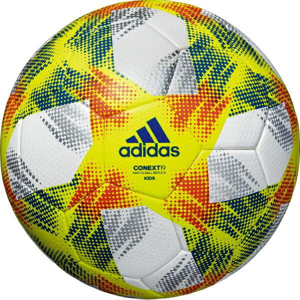 アディダス (adidas) サッカーボール コネクト19 キッズ (19ss) 2019年FIFA主要大会 試合球 レプリカ 4号球モデル JFA検定 ジュニア 子ども AF400