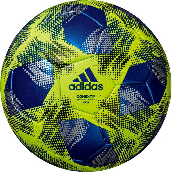アディダス (adidas) サッカーボール コネクト19 キッズ (19ss) 2019年FIFA主要大会 試合球 レプリカ 4号球モデル JFA検定 ジュニア 子ども AF400B