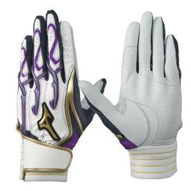 【ネコポスOK】ミズノ mizuno ミズノプロ シリコンパワーアーク W-Leather 両手用 ユニセックス (19fw) ホワイト×ネイビー×パープル バッティング手袋 1EJEA06101