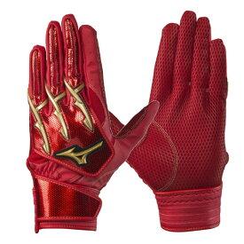 【ネコポスOK】ミズノ mizuno ミズノプロ シリコンパワーアーク W-Belt 両手用 ユニセックス (19fw) レッド×レッド バッティング手袋 1EJEA06362
