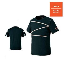ゼット(ZETT) BEAMSDESIGNがプロデュースしたゼットの半袖Tシャツ 野球 (19fw) ブラック BOT399T1-1900【ss200350】
