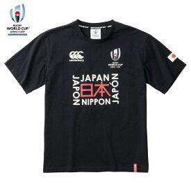 ラグビーワールドカップ2019(TM)日本大会 カンタベリーオフィシャルライセンス商品 カンタベリー(canterbury) RWC2019 JAPAN GRAPHIC TEE Tシャツ (19ss) ネイビー VWD39427-29