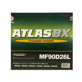 アトラスバッテリー MF-90D26L ATLASバッテリー 国産車用バッテリー 互換48D26L 55D26L 65D26L 75D26L 80D26L 85D26L