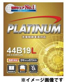 【あす楽対応】 プラチナム国産車用バッテリー インジケーター付き デルコアバッテリー メンテナンスフリーバッテリー 互換 28B19L 34B19L 38B19L 40B19L 42B19L 36B20L 38B20L 40B20L 品番:G-44B19L