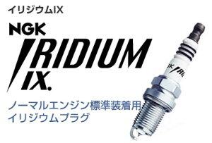NGK イリジウムIXプラグ ネジ型 CPR7EAIX-9