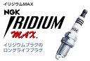 【あす楽対応】 NGK イリジウムMAXプラグ BKR6EIX-11P