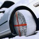 【あす楽対応】 オートソック(AutoSock) 緊急用タイヤ滑り止め ハイパフォーマンスシリーズ HP-695