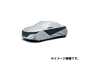 HONDA S660【JW5】 ボディカバー(フルタイプ)【仕様は下記参照】[08P34-TDJ-000A]