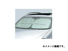 【5日エントリーでポイント10倍】Volkswagen/フォルクスワーゲン純正アクセサリー フロントガラス サンシェード M J0VEL2C04