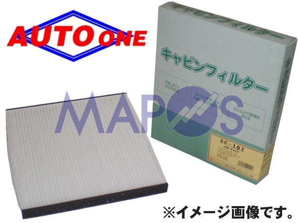 エアコンフィルター サンエレメント オートワン 高機能タイプ ダイハツ ミラ SC-701 *エアコンフィルター*