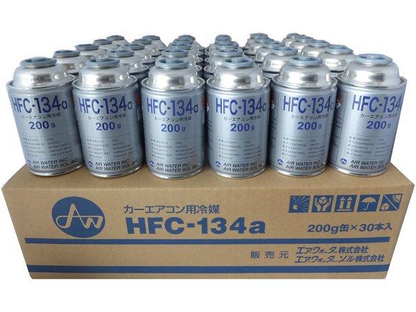エアコン関連商品 エアコンガス クーラーガス HFC-134a 150本5ケース HFC-134a-200-150 *エアコン*