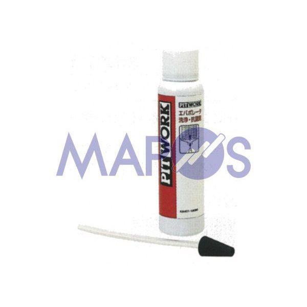 ケミカル ピットワーク 内装関連 エバポレーター洗浄・抗菌剤 KA401-18090 *ケミカル*