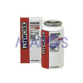 ケミカル ピットワーク 添加剤 NC200エアコン潤滑剤 KA450-05090 *ケミカル*