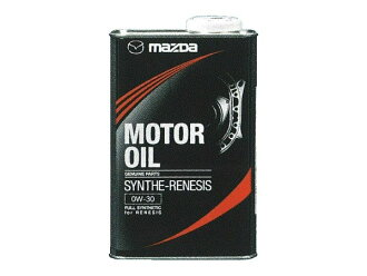Engine oil Mazda SYNTHE-RENESIS 0W-30 1 l-RX-8 K001-W0-031 * oils and fats *