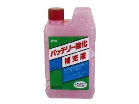 KYK 古河薬品工業 バッテリー強化補充液 1L 01-101 *ケミカル*