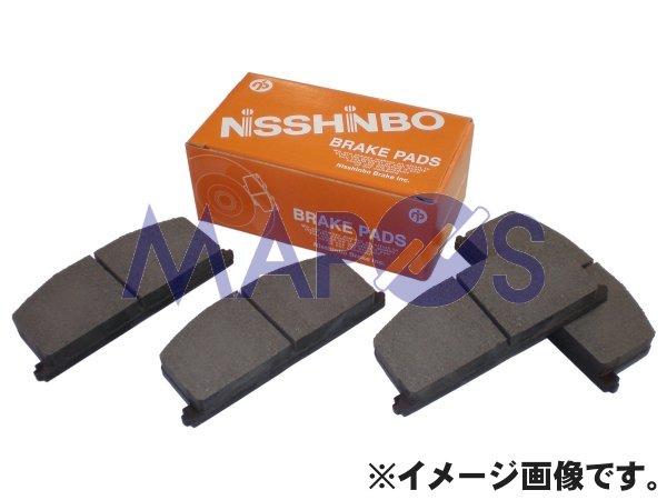 日清紡 ブレーキパッド マツダ AZワゴン フロント PF-9426 *ブレーキパット*
