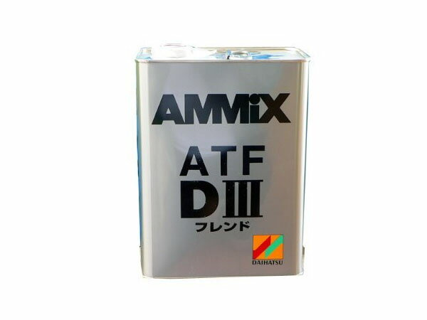 DAIHATSU ダイハツ純正 ATF AMMIX アミックス ATFオイル DIII 4L 08700-K9005