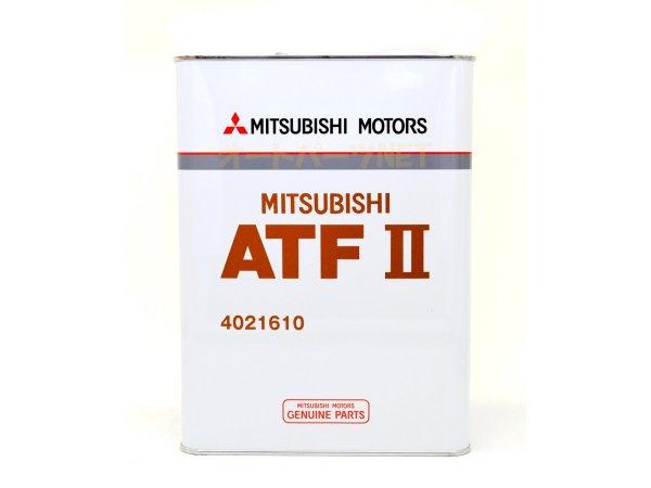 【スーパーセール!】オートマフルード MITSUBISHI/三菱純正【ダイヤクィーン】ATFオイル【ATF II】4L【4021610】