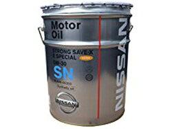 NISSAN日産純正エンジンオイルストロングセーブXEスペシャルSN5W-30化学合成油20LKLAN6-05302