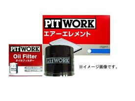 【10日24時間限定楽天カードエントリーでポイント10倍】PIT WORK(ピットワーク) オイルエレメント エアエレメントセット キャンター FF83D 用 AY100-MT030 AY120-MT024 ミツビシ 三菱 MITSUBISHI