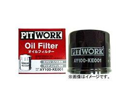 PITWORK(ピットワーク)日産 オイルエレメント AY100-NS004