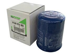 オイルフィルター ハンプシナジー ホンダ 1個 H1540-RTA-003