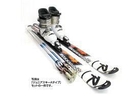 延長PLAN 【レンタル】シーズンレンタル レンタル スキー スノボ スノーボード スキーレンタル スノボレンタル スノーボードレンタル スキーシーズンレンタル スノボシーズンレンタル スノーボードシーズンレンタル
