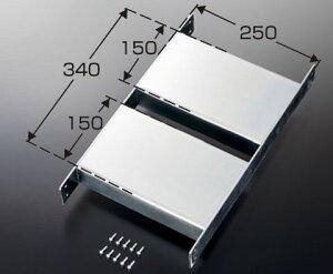 TOTO 手すり専用固定金具軽量鉄骨用取り付け金具 T110D36