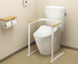 トイレ用手すり EWC210R