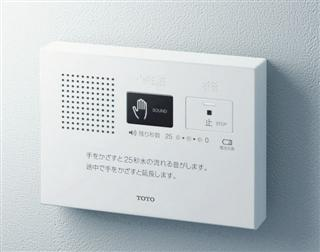 TOTO 音姫トイレ用擬音装置(節水)YES400DR(手かざし・露出・乾電池仕様)【RCPsuper1206】