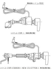 TOTO【TCA321】ウォシュレットアプリコット2019洗浄ユニット流すボタン組品1個同梱