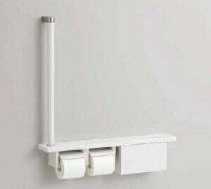 TOTOYHB63FB木製手すり棚一体タイプ(収納付)サイズ:700W×772H(608+164)×120D収納ボックス内寸:120×240×116R/L兼用ワンハンドカットフロントワンタッチ紙切板ロック