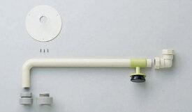 TOTO 洗面化粧台排水用リモデルユニットリフォーム用部材LO52