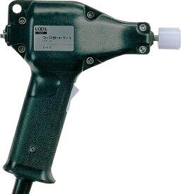 LIXILヴィブラート【VT-1】密着張工法用L165×H170×W62ミリアタッチメント:20ミリと50ミリ各1個同梱100Vコード式
