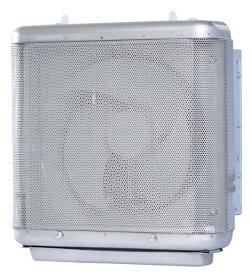 三菱電機業務用換気扇(電動シャッター付)厨房用電源:単相100V排気専用羽根径25センチEFC-25FSB