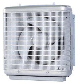 三菱電機業務用換気扇(電動シャッター付)厨房用電源:単相100V排気専用羽根径35センチEFC-35MSB