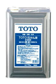 TOTO 石鹸液(18Lタイプ) THZ5