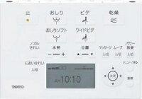 TOTO【TCF4833AMR】アプリコット2019F3AW瞬間暖房便座オート便器洗浄タイプ2019年2月発売