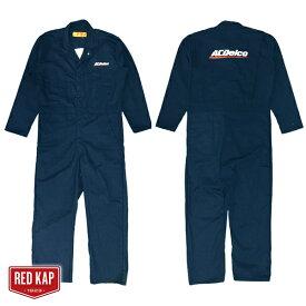 ACDELCO オフィシャルカバーオール(ツナギ) 長袖 ネイビー RED KAP製