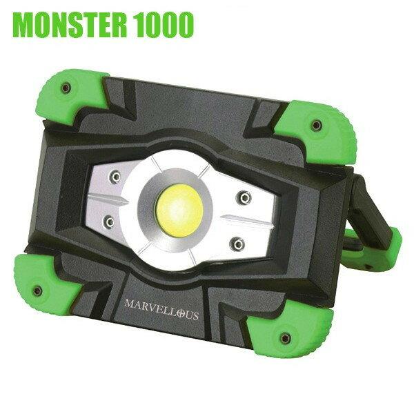 モンスター1000 LEDハンドランプ 充電式リチウムイオンバッテリー内蔵 MARVELLOUS